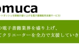 yomuca00