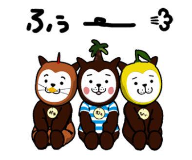 04_hitoyasumi